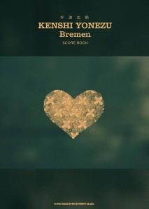 Bremen_BS_cover
