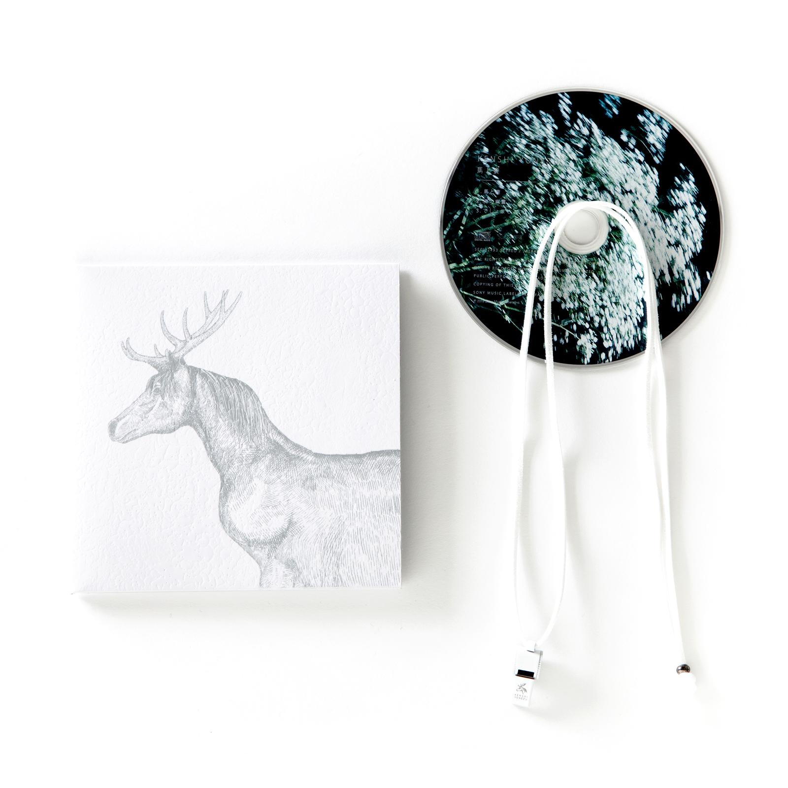 馬と鹿 | 米津玄師 official site「REISSUE RECORDS」