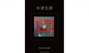 piano_score_disco